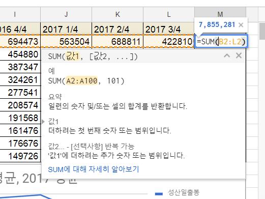 Chrome Legacy Window 2018-04-16 uc624ud6c4 94328.png