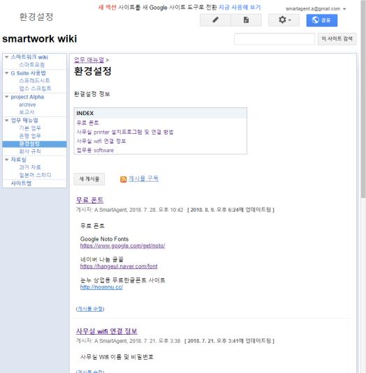 googlesite303.png
