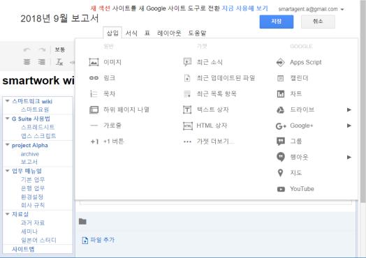 googlesite4006