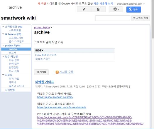 googlesite4102.png