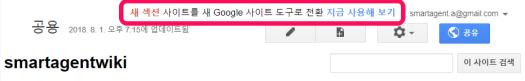 googlesite5001