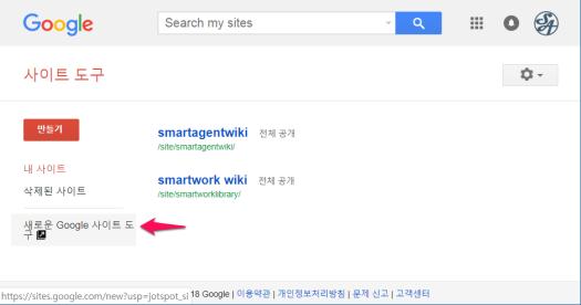 googlesite5002