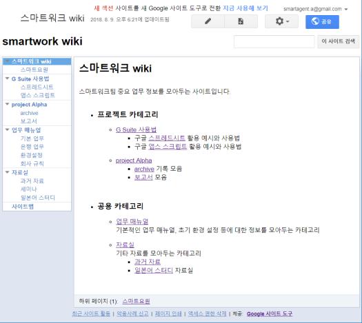 googlesite5006