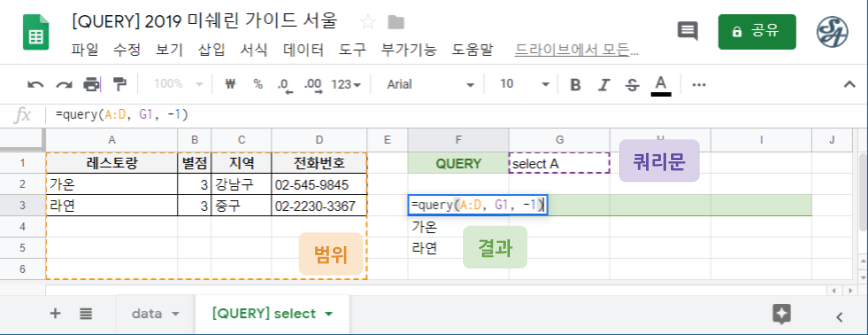 query_select02