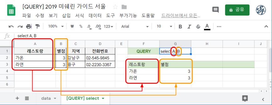 query_select04