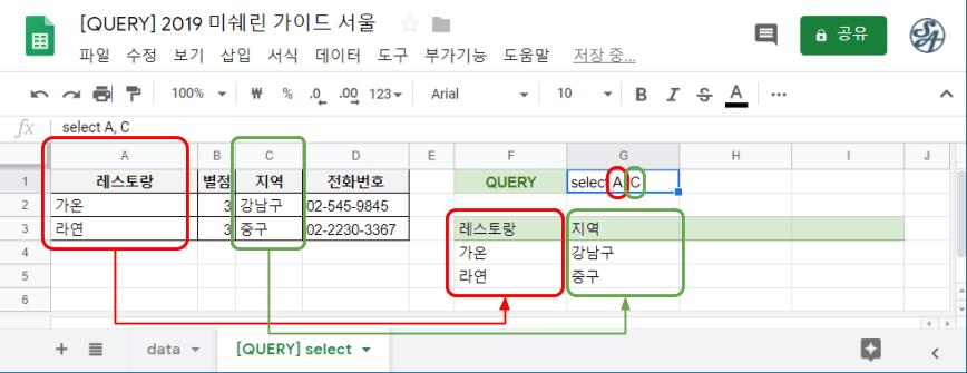 query_select05