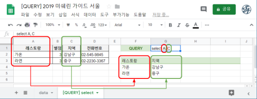 query_select05