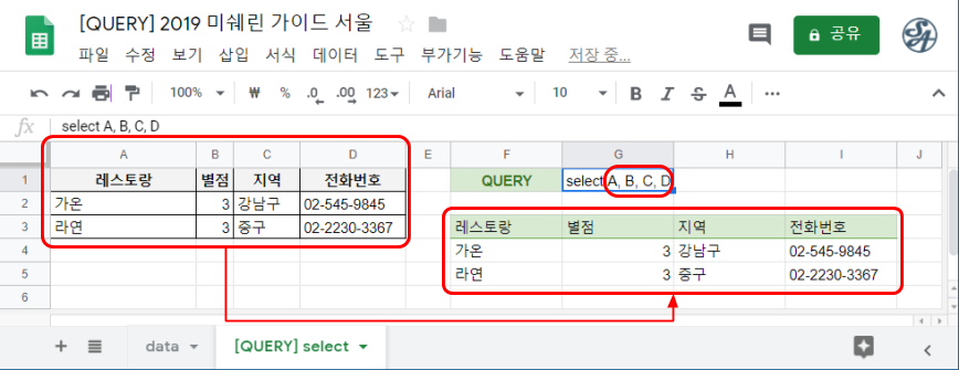 query_select06