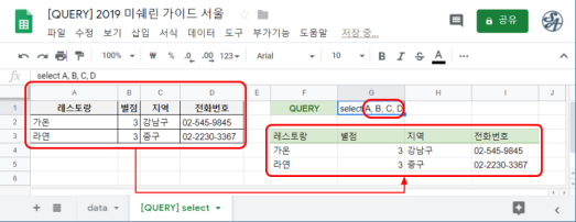 query_select06