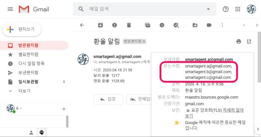 send_emails09